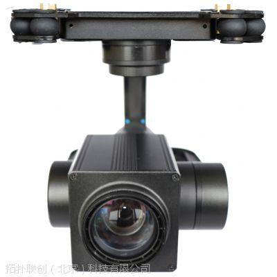 18倍变焦跟踪云台 变焦相机,增稳云台 自动跟踪 高清HDMI