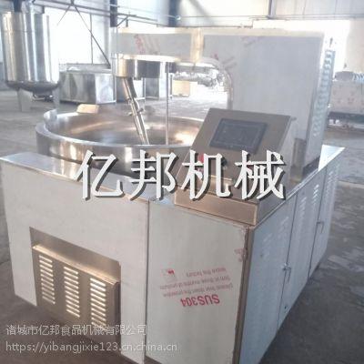 厂家供应亿邦牌600型全自动炒锅