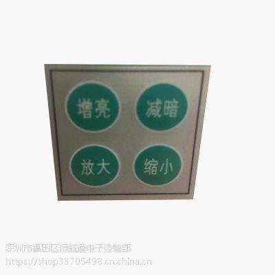 新款4键PCB线路板薄膜开关中英文按键PC PET面膜面贴加工抄板设计