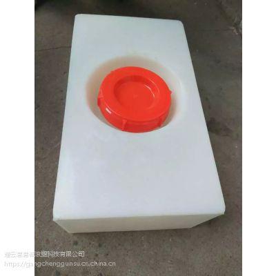 港诚 110升方型塑料水箱 房车储水桶 110L清水箱
