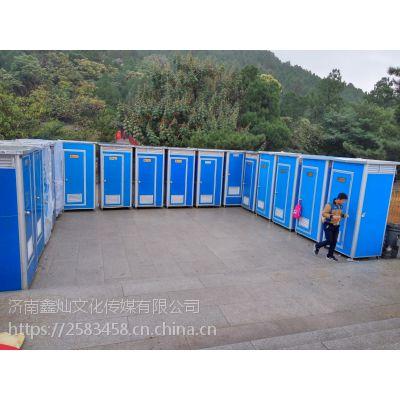 供应德州移动厕所—移动卫生间哪家的好/价格合理欢迎选购