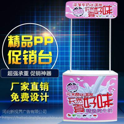 定制用于促销展览的新款PP促销台颜色为白色