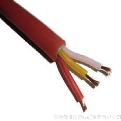 ZR-KF46GDRP1-7*1.5/高温控制电缆//必亮春辉牌