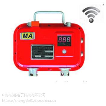 YHY60W矿用本安型无线数字压力计