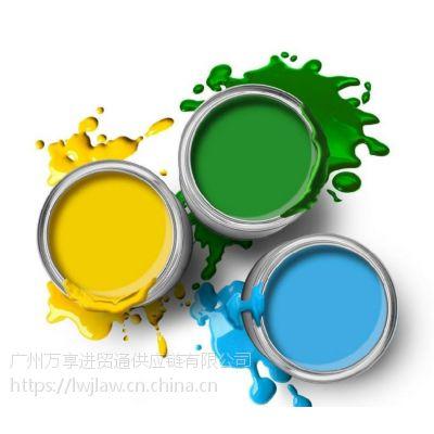 广州进口油漆涂料的税率多少