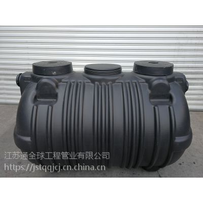 新疆厕所革命三格塑料化粪池1.5立方一次成型抗压不渗漏