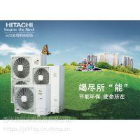 """日立变频中央空调 家用中央空调 一拖三 日立""""私人定制""""你的家居中央空调"""
