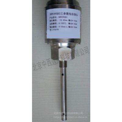 中西 低阻转速探头/三参数组合探头 型号:HK16-KR-939SB3库号:M407488