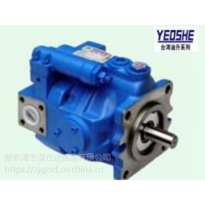 YEOSHE油升柱塞泵AR22-FR01C-K10Y