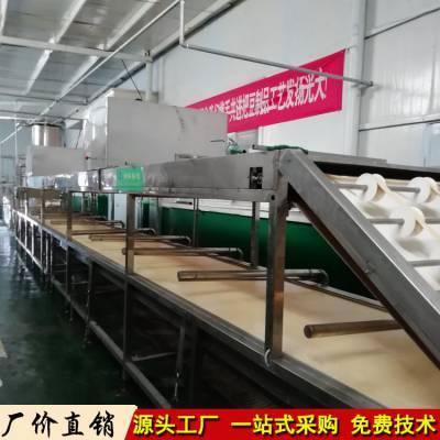 玉林全自动腐竹加工设备 大型全自动腐竹生产线厂家直销