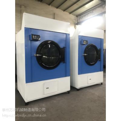 """全国热销""""鑫万邦""""SWA801-100棉麻毛化纤纺织品燃气烘干机"""