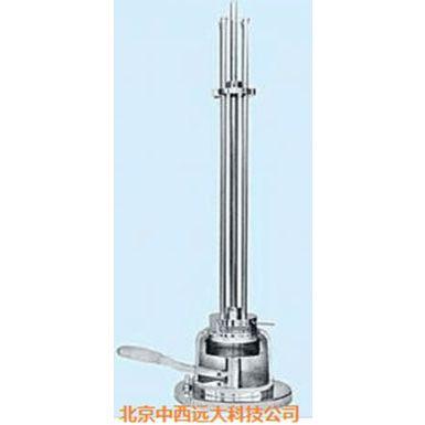 中西供应牛津杯放置器(手动) 型号:SW11-TUBE4库号:M407025
