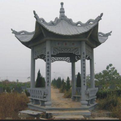 石亭子几何形状石雕凉亭园林景区雕塑厂家