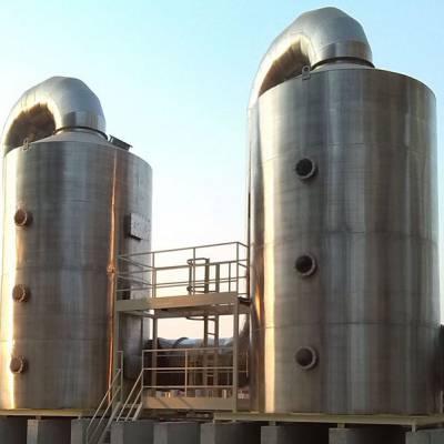 废气处理成套设备pp喷淋塔定制 工业环保设备洗涤酸雾净化塔直销