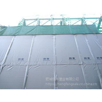 1000D/9*9 灰色 1.8m*3.4m/1.8m*5.1m PVC防音シート