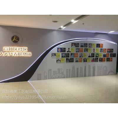 高端标识制作公司-深圳粤美广告