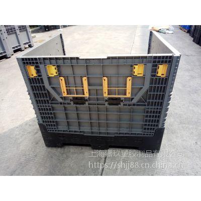 苏州大型围板箱卡板箱等各种大型塑料箱加工厂家