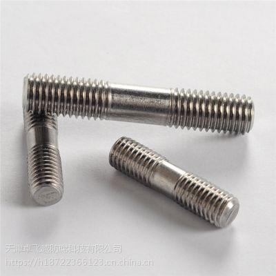 A193 B8 B8M全螺纹螺柱 不锈钢双头螺栓厂家