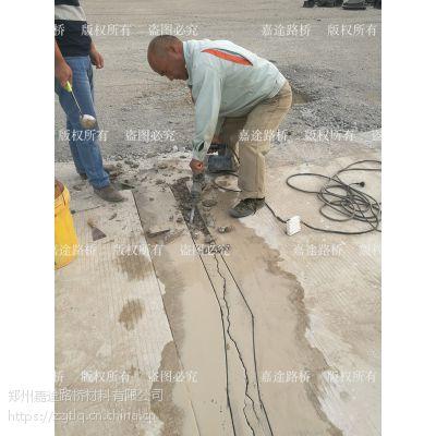 省道上出现严重的裂缝怎么办?如何快速修复好?