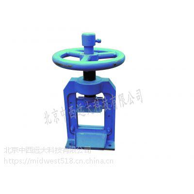 岩芯劈样机(中西器材) 型号:TX25-M343574 库号:M343574