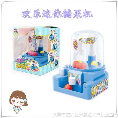 韩版儿童益智玩具抓捕机糖果夹娃娃机创意扭蛋机女孩过家家玩具批