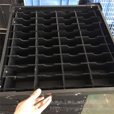 定做烟台联系刀卡 防静电中空板骨架箱 塑料周转纸箱蓝色 免检款式 优惠出售