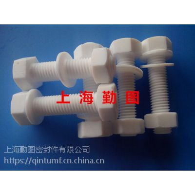 厂家直销 纯四氟螺栓 PTFE螺栓 特氟龙螺丝 耐酸碱聚四氟乙烯螺丝 量大优惠