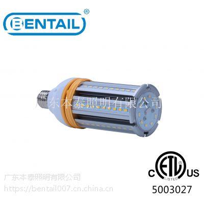 LED玉米灯BTCL-501022