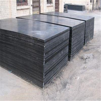 山东松丽耐腐蚀抗冲击塑料板聚乙烯聚丙烯质量好