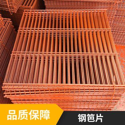 厂家供应:钢板网钢笆片//钢笆网片