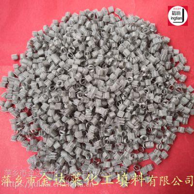 316L 不锈钢θ环填料 304金属θ环 精填牌金属填料