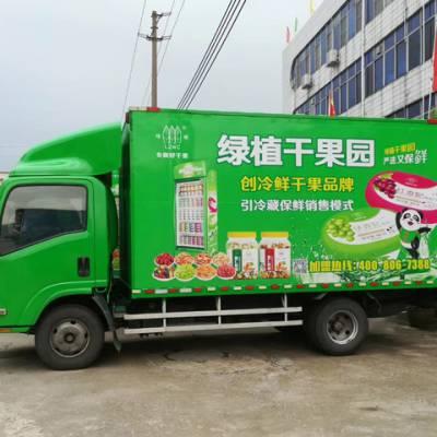 广州送货车封铁皮/车厢铺平贴广告/凹槽车封铁皮