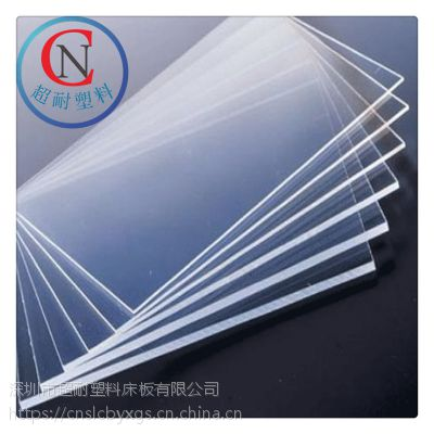专业生产定做防静电透明PVC板材 防静电 聚氯乙烯板 pvc透明板材 可任意切割