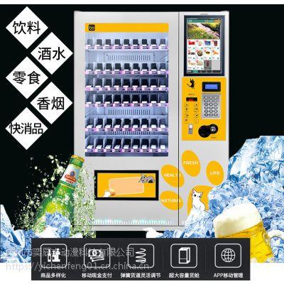 触摸购物的自动售货机 大屏幕饮料零食自动售卖机