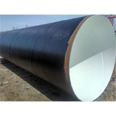 直径1820饮水用埋地IPN8710防腐钢管专业