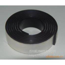 杭州橡塑磁磁选机磁铁报价