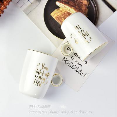 唐山瓷亿美 陶瓷水杯 金边骨瓷马克杯烫金钻石杯创意咖啡杯 广告礼品定制LOG
