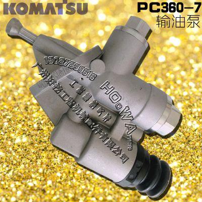 小松PC360-7挖机_输油泵_手油泵_配件