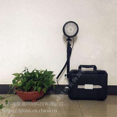 亮聚福OBS135B便携式移动照明系统 BAD503防汛抢险救灾应急照明灯