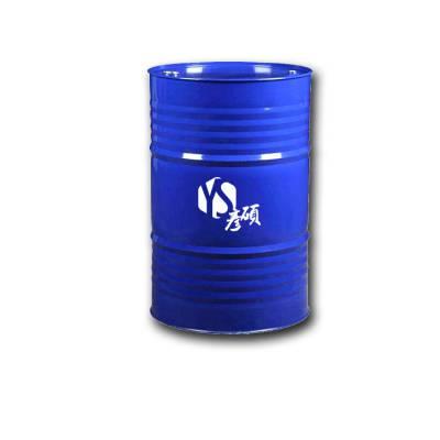 厂家直销 工业级 三氯氧磷 高含量99.9 CAS 可配送 量大可谈