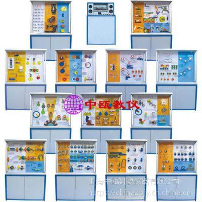 SZJ-CLG-07型 电脑控制《机械设计基础》陈列柜|中瓯牌机械设备陈列柜