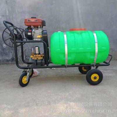 高压四轮打药机 农作物果树灭虫用喷雾器 轻便式多功能打药车