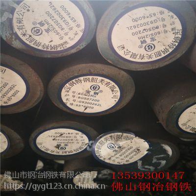 佛山大供应济钢60si2mn圆钢弹簧钢
