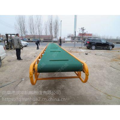 固定式皮带输送机 槽钢主架散料传送机 润华
