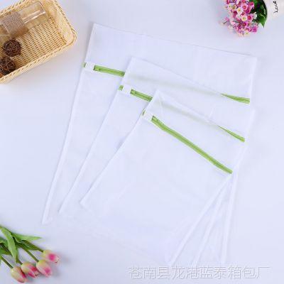 厂家直销可定制加厚细网袋平布网眼洗衣袋护洗袋批发袋批发
