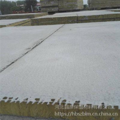 黄骅市 厂家订购幕墙铝箔岩棉复合板110kg