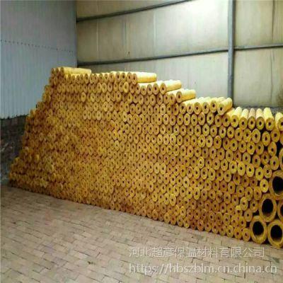 卫辉市 防腐管道专用硅酸铝管今日报价