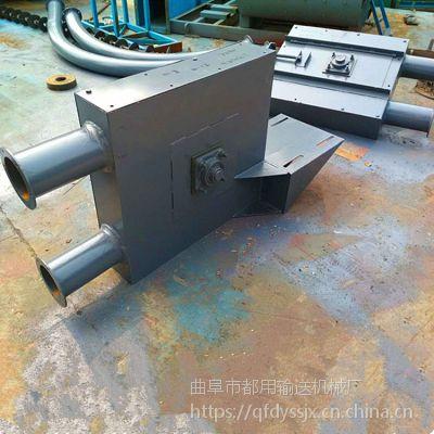 链板输送机平皮带防尘 环型管链机