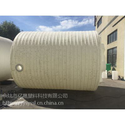 25立方氢氧化钠加厚工业储罐 防腐蚀带补强套水塔