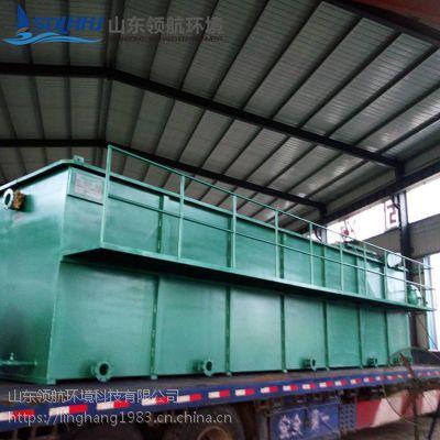 气浮设备 山东领航专业制造